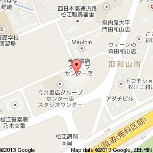 青杏+ グループセンター店の地図