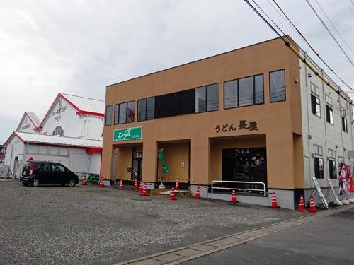 旬彩IZAKAYA印