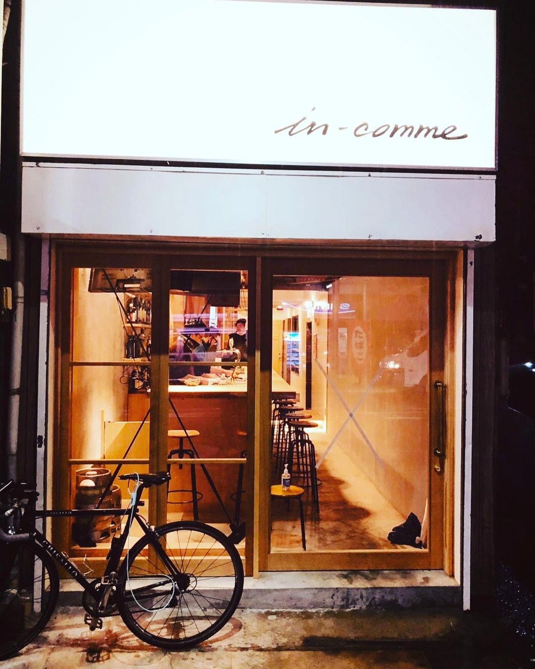 in-comme(インカム)