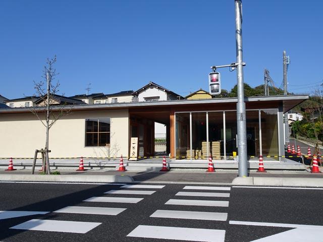 焼きたて食パン 一本堂 松江大庭店