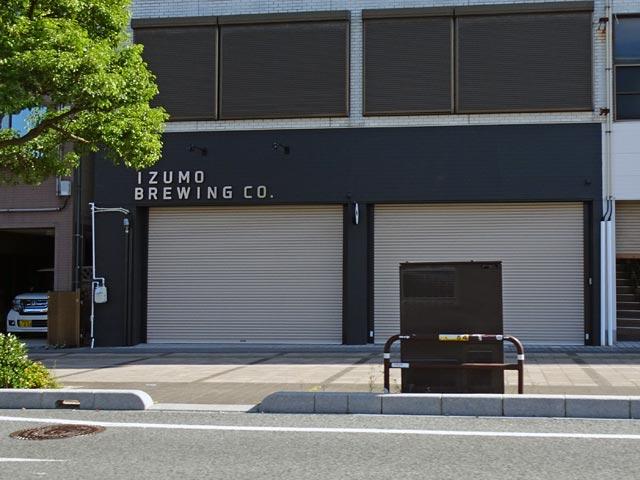 IZUMO BREWING CO.(出雲ブルーイング)