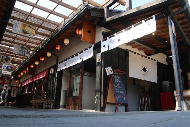 Izumo Brewing Co. TAISHA