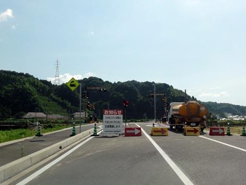 県道157号出雲大東線 大東下分工区 本日開通