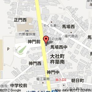 出雲の國 麺家の地図