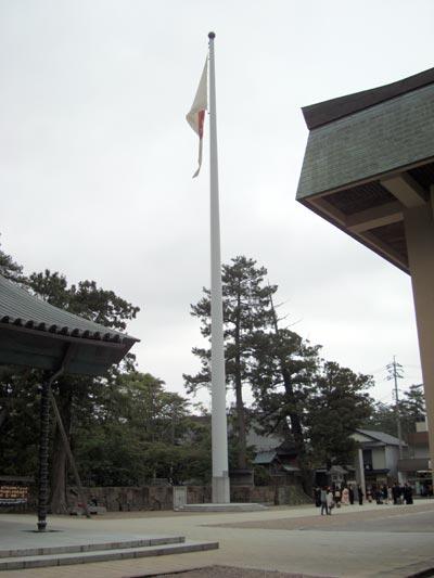 出雲大社の国旗掲揚塔