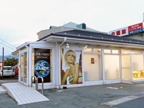 JECジャパンアイリストカレッジ 島根松江校