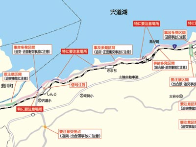 松江市 事故多発地点マップ