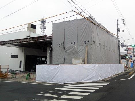 JOMOネット山陰 津田ステーション跡地