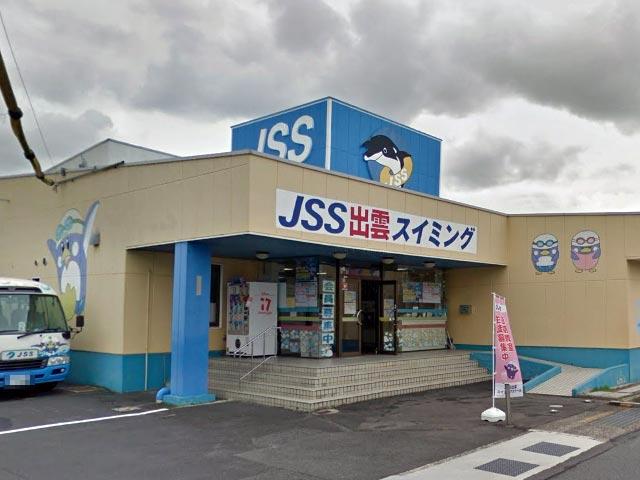 JSS出雲スイミングスクール