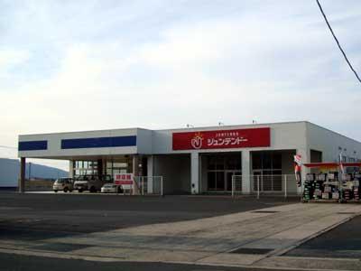 ジュンテンドー宍道店 跡地