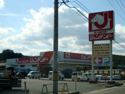 ジュンテンドー三刀屋店