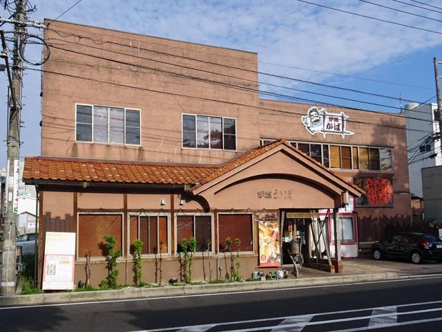 炉端かば松江伊勢宮店