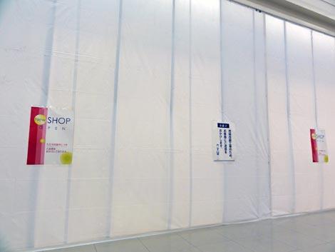 Nou-e(ヌエ) ゆめタウン出雲店