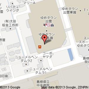 鎌倉パスタ ゆめタウン出雲店の地図