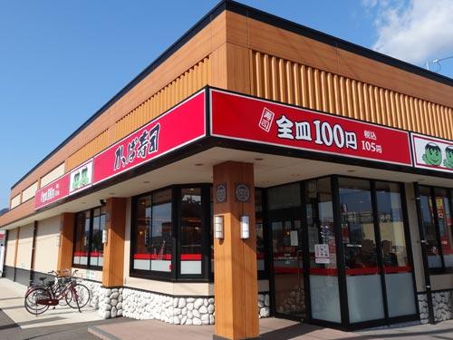 かっぱ寿司 出雲店