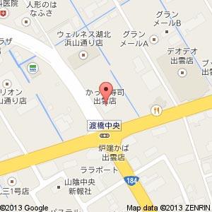 かっぱ寿司 出雲店の地図