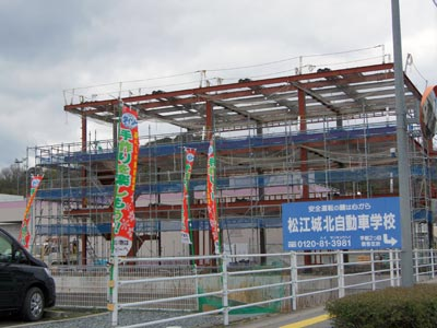 11cut 松江春日店