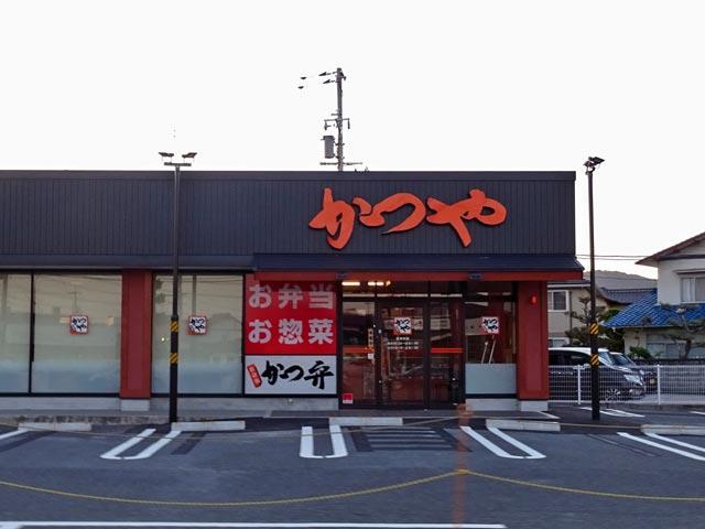 かつや 倉敷浜ノ茶屋店