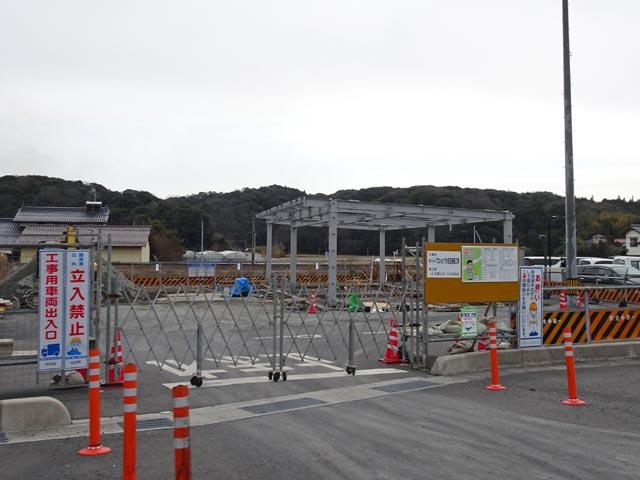 キーパープロショップ 大田店