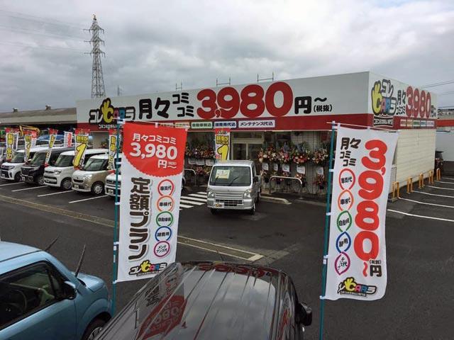 コレCARラ東出雲店