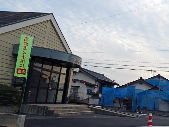 古志原交番(移転前)