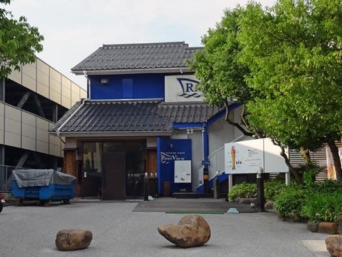 こうりん坊 松江店