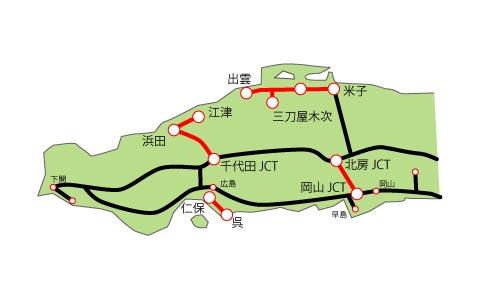高速道路無料化実験 中国地方の無料区間