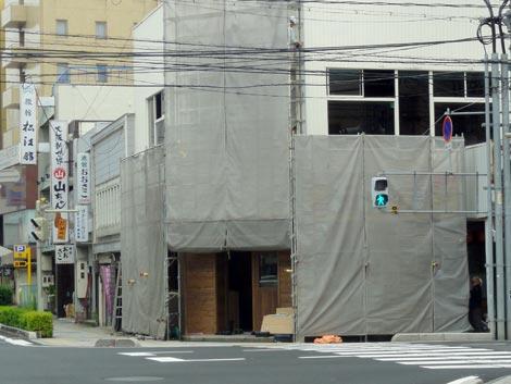 居酒屋 串まん 松江駅前店