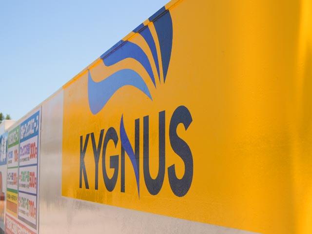 キグナスkygnus雲南石油 ガソリン値下げ
