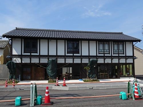京都造形芸術大学 島根ものづくりセンター