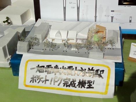 LAUT 大社神門通り店