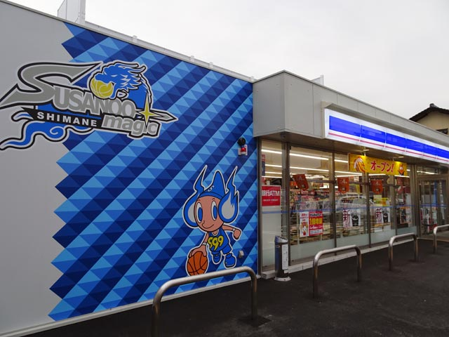 スサノオマジックとローソンのコラボ店舗 ローソン松江学園南店
