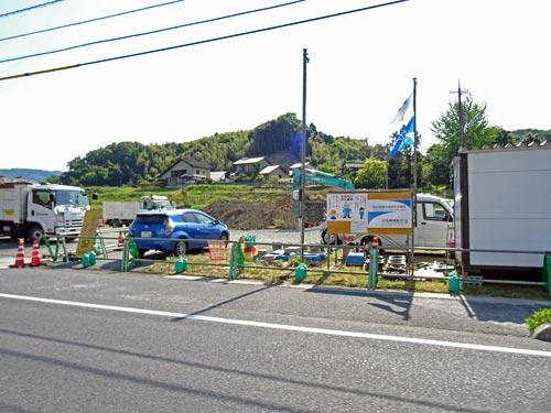 ローソン 松江花街道店