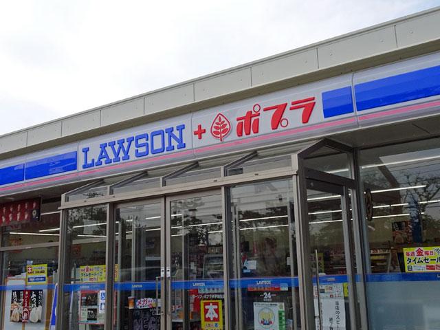 ローソン 米子皆生温泉店(ローソンポプラ)