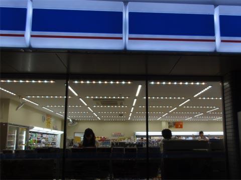 ローソンのLED照明