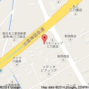 ローソン 雲南三刀屋町店の地図