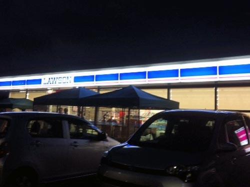 ローソン境港誠道町店