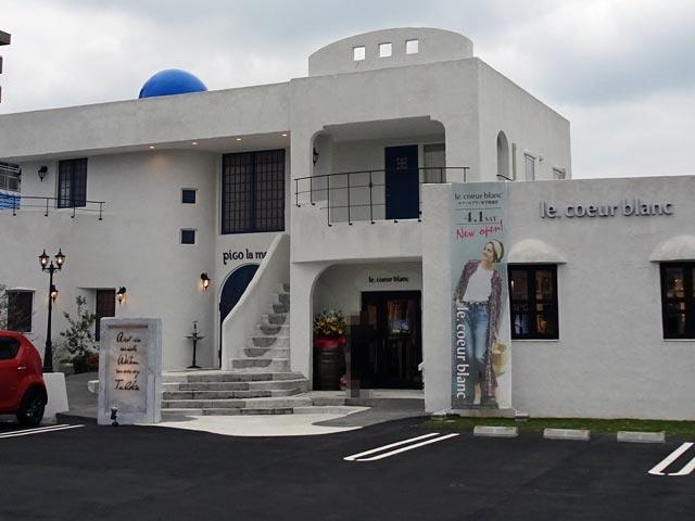 le. coeur blanc 米子路面店