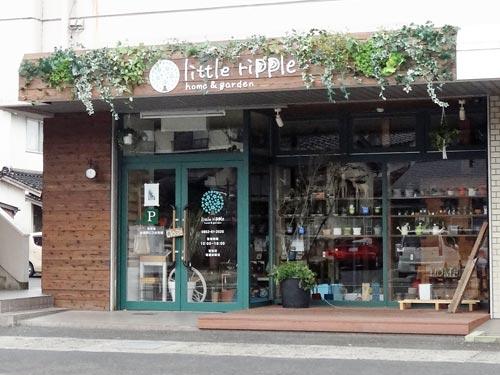 little ripple(リトルリプル)松江古志原店