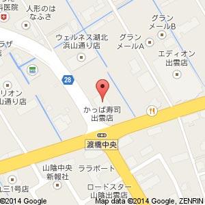 丸源ラーメン 出雲店の地図