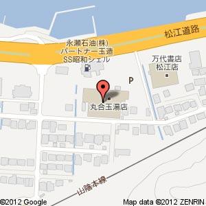 丸合 玉湯店の地図