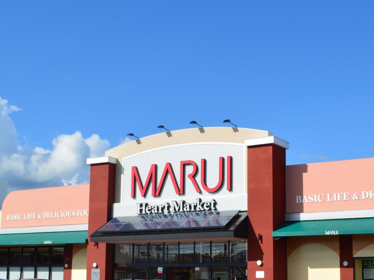 MARUI(マルイ)