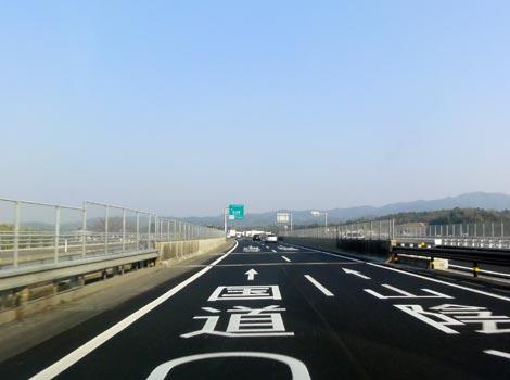 松江道路 全線4車線化完了