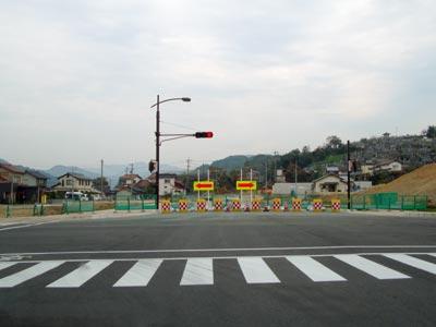 松江木次線バイパス