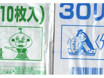 松江市の家庭用指定ごみ袋 環境キャラクター「しじみ殿・しじみ姫」