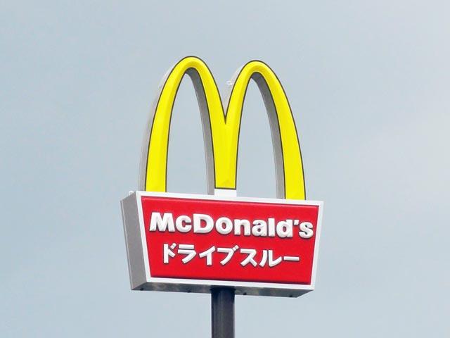 マクドナルド 松江店