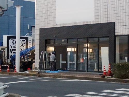 眼鏡市場 松江学園通り店