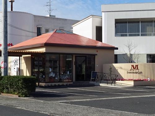 雲州洋菓子メモリー 斐川店