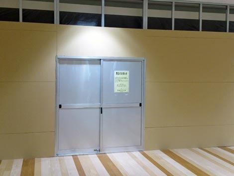 メニーナミモーゾ イオン松江店 閉店