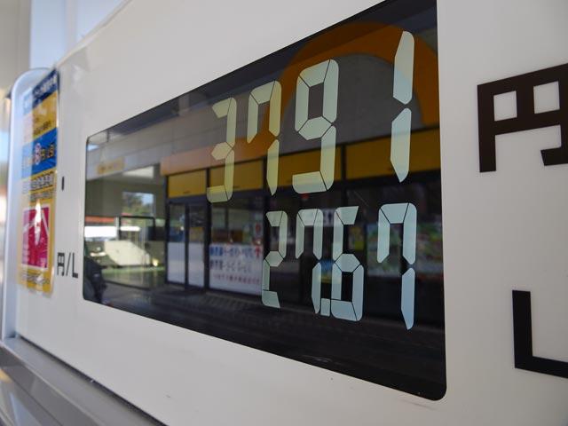 ガソリン値下げ